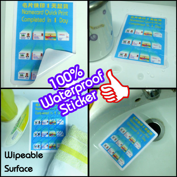 Sticker_waterproof
