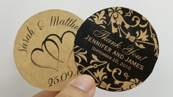 kraft-wedding-sticker2-560x315