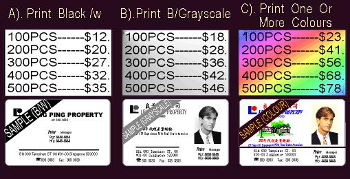 name card price table